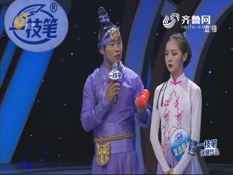 20190628《我是大明星》:辛凯评价选手除了唱歌不行啥都很好