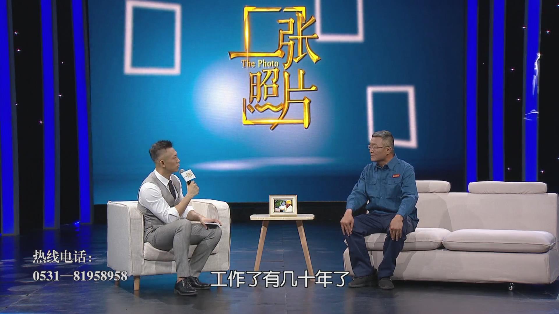 """一张照片20190628刘朴明:""""不断电""""是他给群众的承诺"""