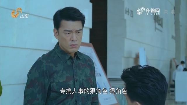 20190702《最炫国剧风》:好好先生王耀庆