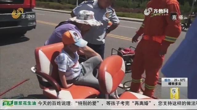 威海:着急!4岁男童脚卡三轮车