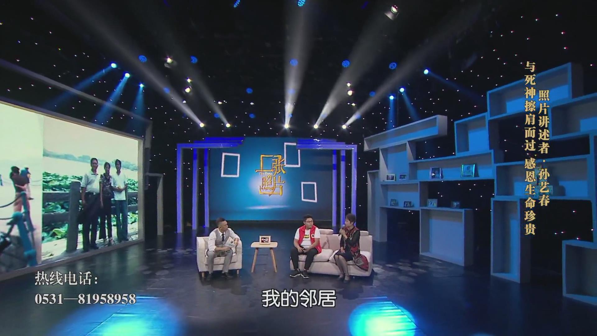 一张照片20190707播出姜坤