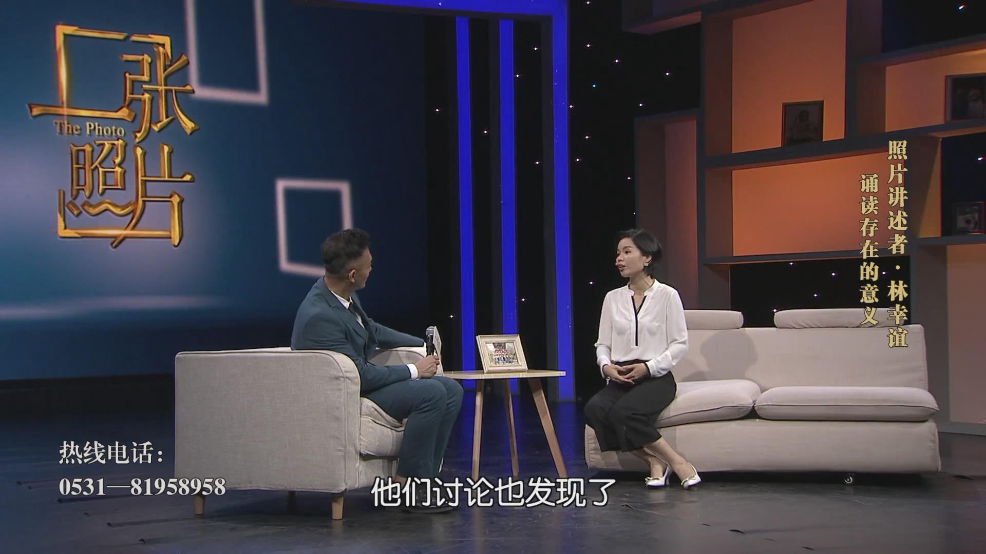 一张照片20190707播出小林老师