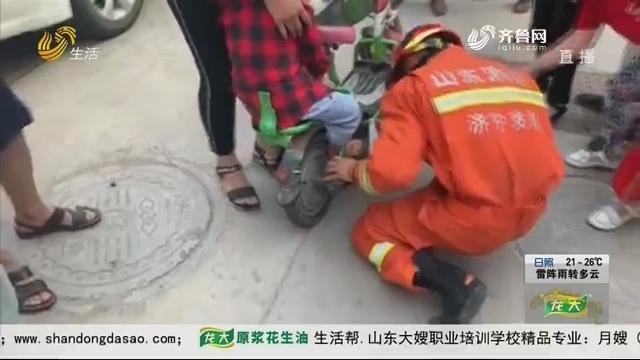 济宁:儿童乘电动车卡脚 消防紧急救援