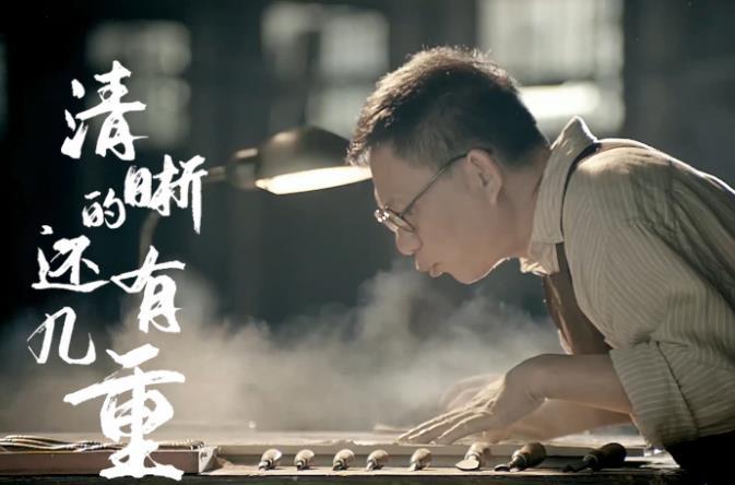 《光阴的故事》特别节目《我爱博物馆》宣传片