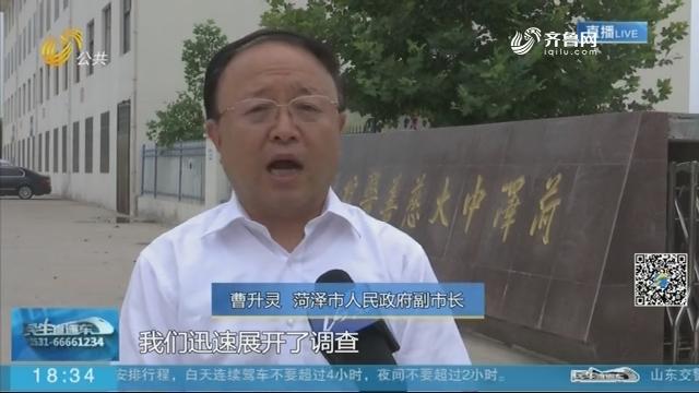 【问政山东·回头看】菏泽:两家涉嫌骗保的医院被关停 涉案人员7人被批捕