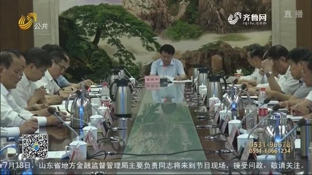 【问政山东】问政回头看:山东省商务厅迅速落实整改