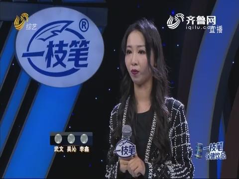 20190711《我是大明星》:吴沁送饮料给选手 缓解其紧张心理