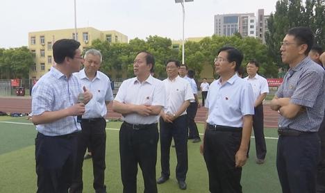 国家体育总局领导调研青岛体育工作