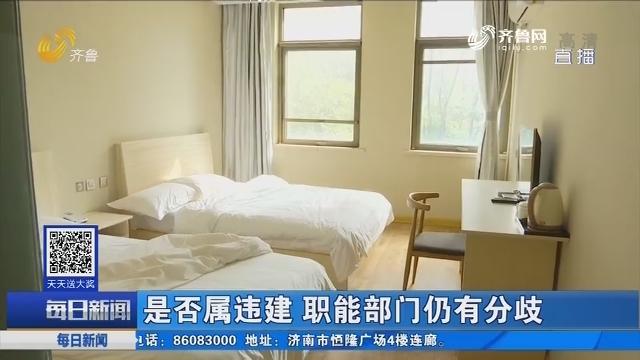 青岛:体育场馆改宾馆 苦等两年难开业追踪