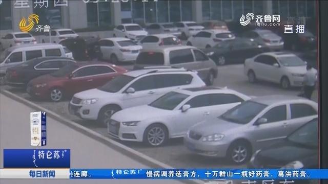 淄博:倒车惹祸 司机留条主动担责
