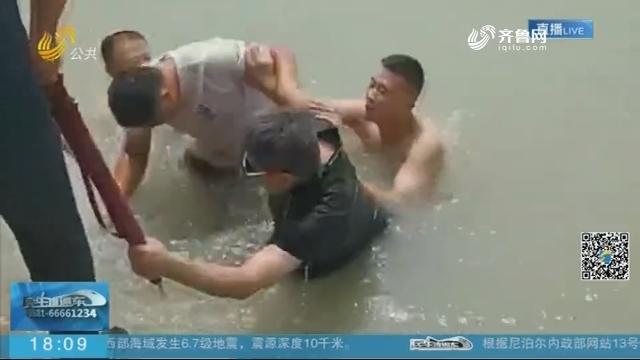 【凡人善举】济宁:游玩不慎落水 热心武警英勇救人