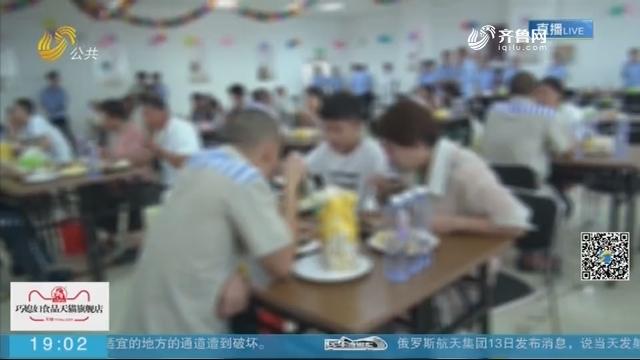 """潍坊:大墙内的艺术盛宴 亲情感召迷途知返的""""家人"""""""
