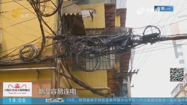 """济南:整治""""空中蜘蛛网"""" 还居民清静环境"""