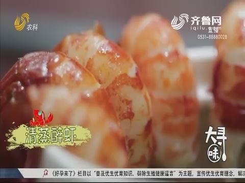 【大寻味】济宁鱼台 生态龙虾