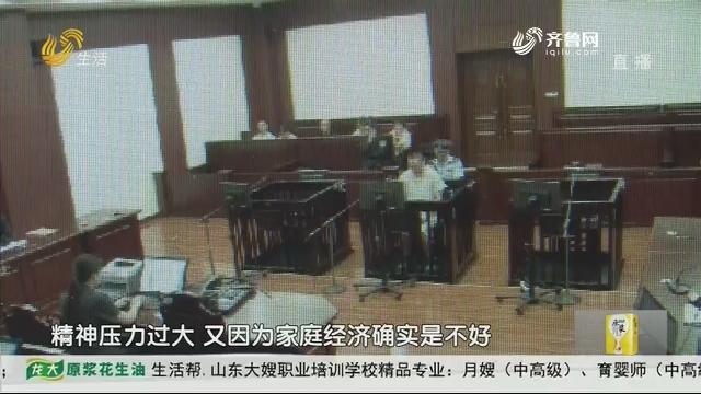 淄博:藏匿商场天花板 盗窃247条金项链