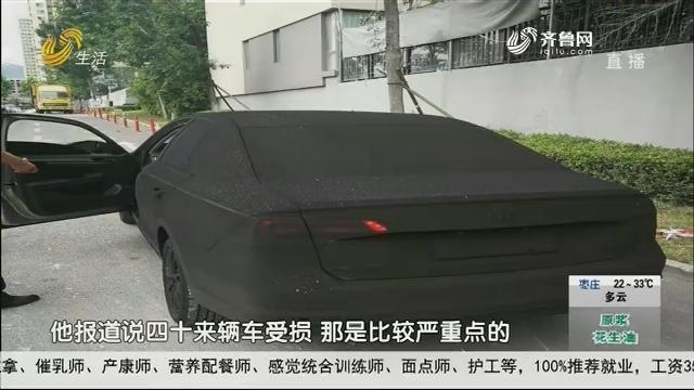 青岛:地下车库起火 几十辆车被烧