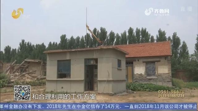 【问政山东】问政回头看:山东省文旅厅迅速整改落实
