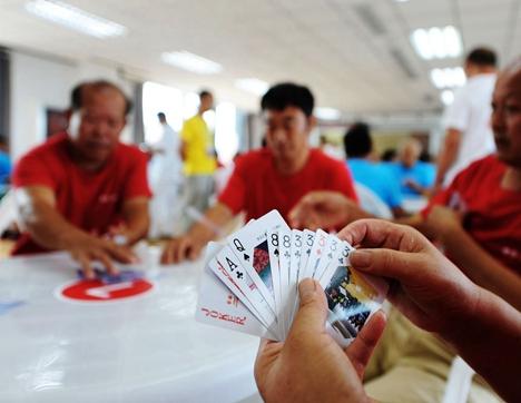 临沭县第九届全民健身运动会扑克比赛举行