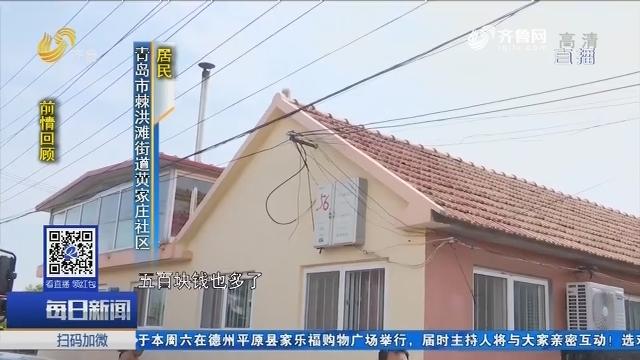 青岛:追踪 大卡车刮断电线被索赔30万