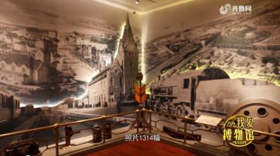 胶济铁路博物馆(上)——《光阴的故事》我爱博物馆 20190719