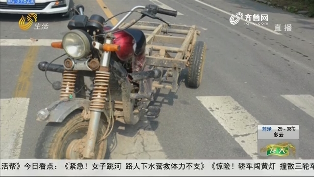 淄博:惊险!轿车闯黄灯 撞散三轮车