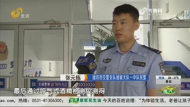 潍坊:遇检查 司机撒腿就跑!