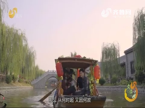 20190724《旅游365》:惠民故事