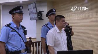 《法院在线》07-27播出《聂作坤受贿2225万元 一审获刑13年》