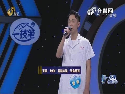 20190729《我是大明星》:武文老师点评一针见血