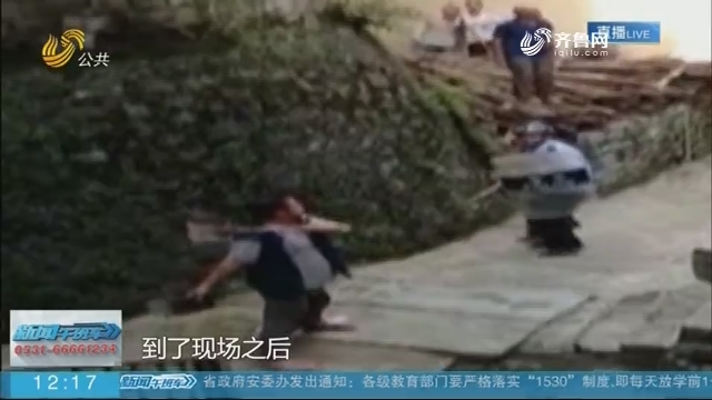 广西:三岁半女童被挟持 派出所所长挺身营救