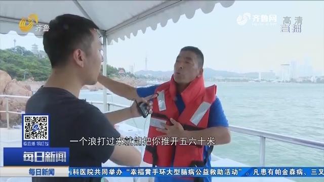 """青岛:王延祥和他的""""民间救援队"""""""