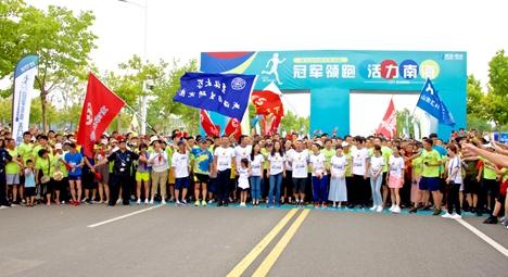 威海南海:冠军领跑万人打卡城市休闲跑