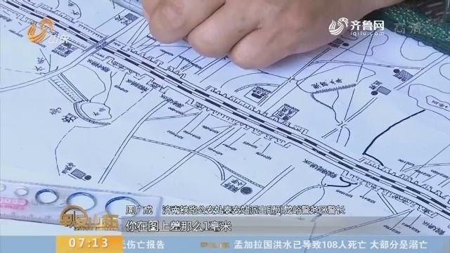 """【闪电新闻排行榜】一眼千里 民警的""""清明上河图""""是怎样绘成的?"""