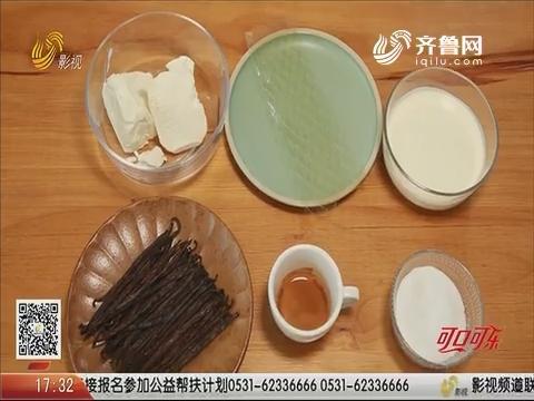 20190805《你消费我买单之食话食说》:美味匠心造(潍坊)