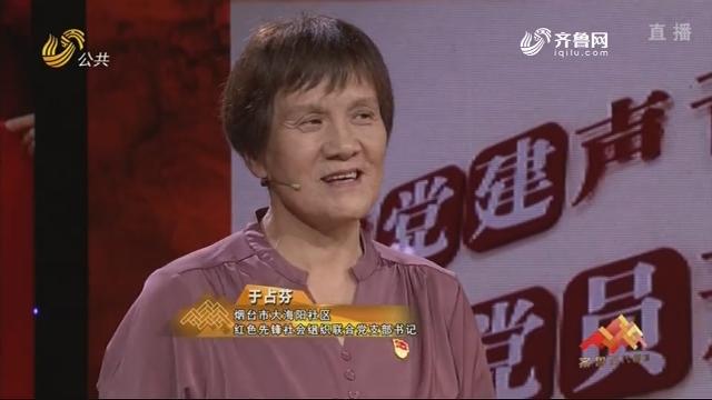 大海阳社区代表与冷晓燕的故事