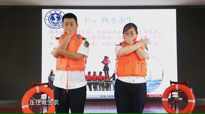 《生活大求真》:海上遇险,这个跳水姿势你一定得学会!
