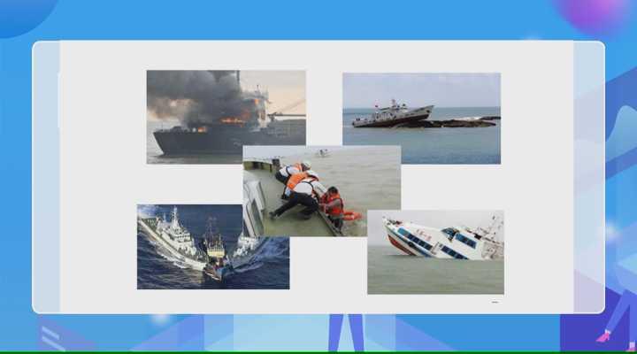 """《生活大求真》:""""123,救我!""""海上遇险,请拨12395!"""