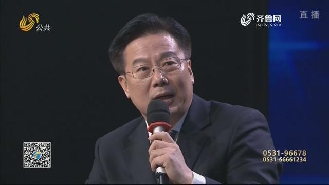 """【问政山东】国企欠钱成""""老赖"""" 谁为民营企业发展撑腰?"""