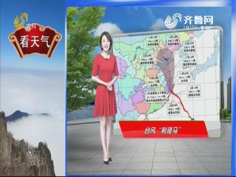 看天气:今夜到明天全省多云转阴 部分地区中到大雨