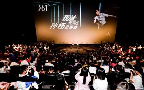 奥运冠军孙杨现身济南 透露奥运备战计划