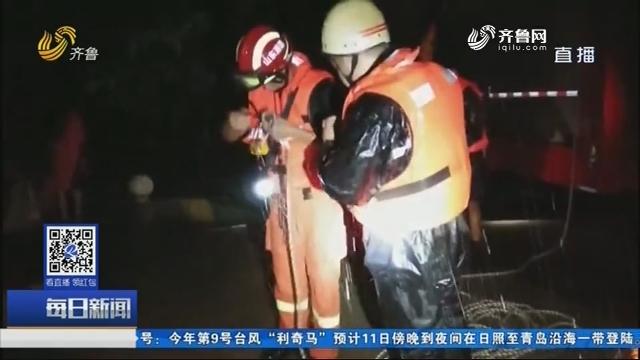 临沂、淄博消防紧急救援