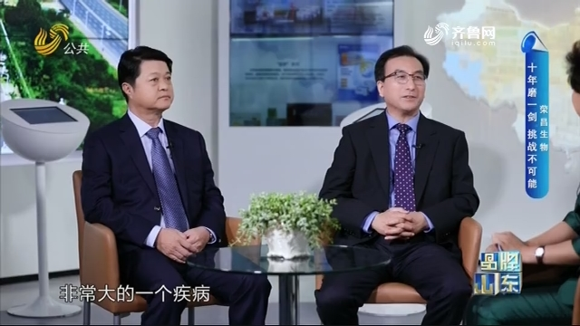 【品牌馨对话】荣昌生物——十年磨一剑 挑战不可能