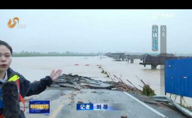 """【抗击台风""""利奇马""""】直播连线:寿光弥河支流河堤出现三处决口 抢险救援正在进行中"""