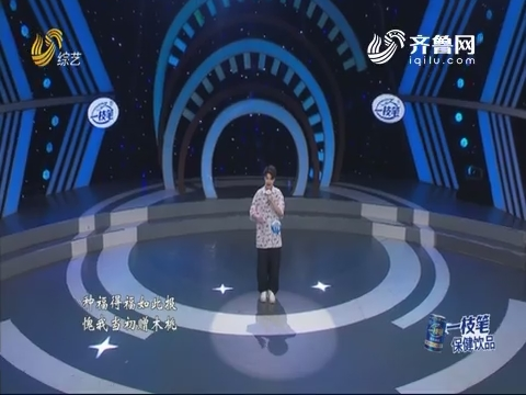 20190812《我是大明星》:外语版苏三起解惊呆评委
