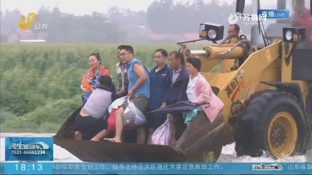 广饶稻庄镇发生内涝 14个村村民被转移