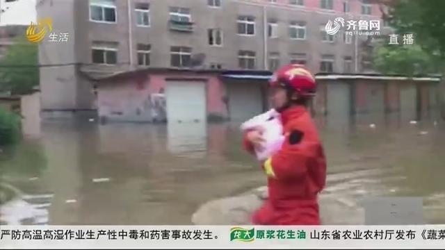 淄博:求救!大水围困出生15天婴儿