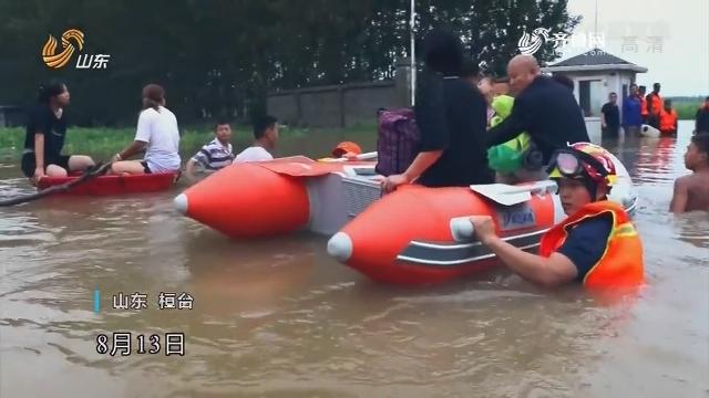 调查:众志成城 抢险救灾攻坚克难