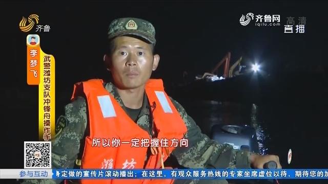 潍坊:在一线奋斗的冲锋舟老班长 