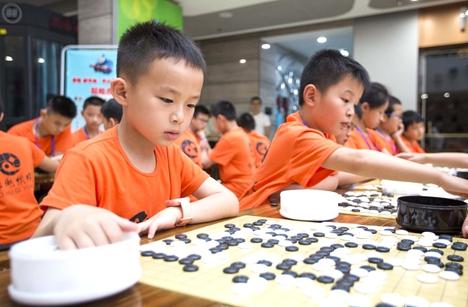 高密:第九届全民健身运动会少儿围棋赛开赛