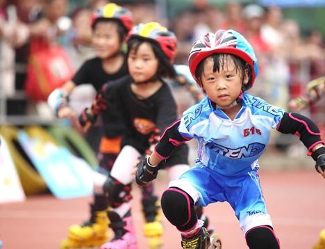 山东省第九届全民健身运动会轮滑比赛济宁开幕